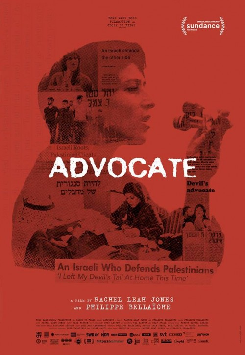 ADVOCATE MOVIE POSTER